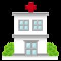 Prestação de Contas (Saúde)